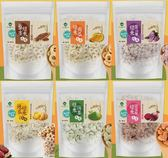 薌園 糙米米果(藜麥/南瓜/紫山藥/地瓜/抹茶/甜菜根)/單包 限時特惠