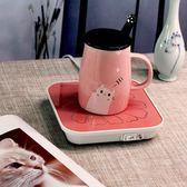 盒裝熱牛奶加熱器保溫神器自動電熱杯墊辦公室水杯恒溫家用多功能 igo 范思蓮恩