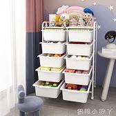 兒童玩具收納架寶寶玩具收納大容量家用落地置物架多層收納整理櫃 NMS蘿莉新品