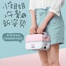 AIWA愛華 方形隨身電飯盒(蒸煮/加熱/真空保鮮) AI-DFH01P 免運費