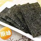 【愛上新鮮】新摘若芽海苔(原味.岩燒.芥末)3包