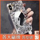 ZenFone7 ZS671KS 華碩 Realme 小米10 紅米Note9 華為 VIVO 化妝鏡鑽殼 手機殼 水鑽殼 訂製