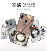 華為 Nova 3i 手機殼 高清 彩繪 卡通 保護套 Nova 3i 可愛 傲嬌貓咪 保護殼 全包 防摔 軟殼