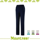【Mountneer 山林 女 彈性防風保暖窄管褲《丈青》】32S12/休閒褲/防風/吸濕