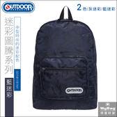 OUTDOOR 後背包 迷彩圖騰  藍迷彩   電腦後背包 休閒雙肩包 OD181151NY  得意時袋