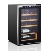 哈士奇 SC-70RDA電子恒溫紅酒櫃家用紅酒櫃冰吧紅酒櫃小紅酒櫃  ATF 『全館鉅惠』