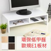 《百嘉美》建-低甲醛防潑水多功能雙層螢幕桌上架(四色可選) 衣櫃 斗櫃 收納櫃