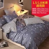 床包被套組含兩件枕套雙人(21花色任選)床上用品宿舍被套床包組xw