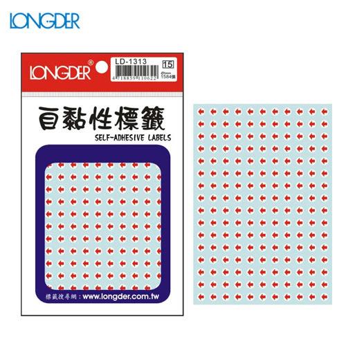 【量販50包】龍德 自黏性標籤 LD-1313(紅色箭頭) 5mm(1584張/包)標示/分類/標籤/信封/貼紙/文書