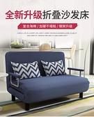 折疊床單人床家用簡易床1.2米雙人辦公室成人午睡床午休床沙發床 【全館免運】yyj