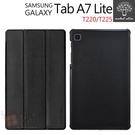 【愛瘋潮】Metal-Slim Samsung Tab A7 Lite T220/T225 三折站立 磁吸側掀皮套 平板殼