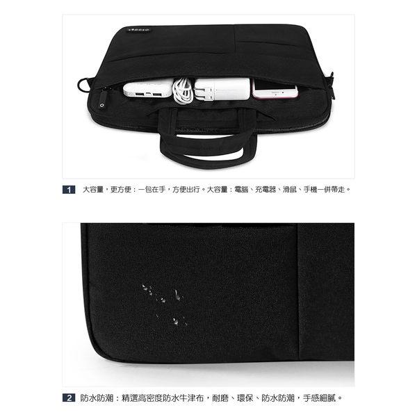 Okade 斜背手提內袋 專業防水 防震包 筆電包 T41