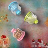 可笛施奶粉盒密封罐便攜外出儲存罐三層奶粉格大容量分裝奶粉防潮 全館免運