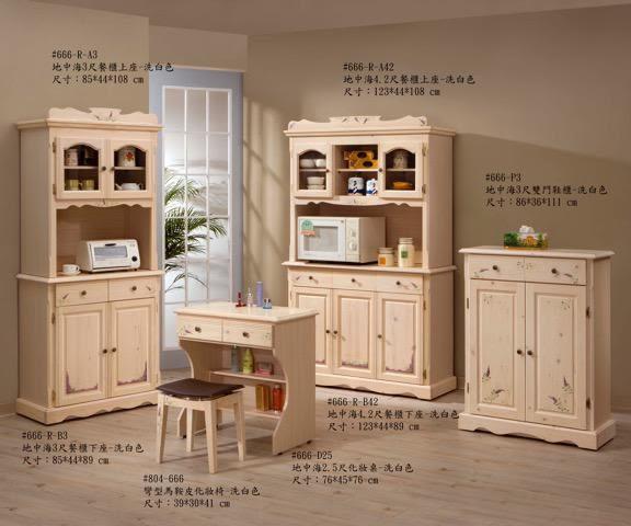8號店鋪  全實木鄉村風係列 碗盤櫃 洗白色 訂製傢俱~客製化全實木傢俱 工廠直營