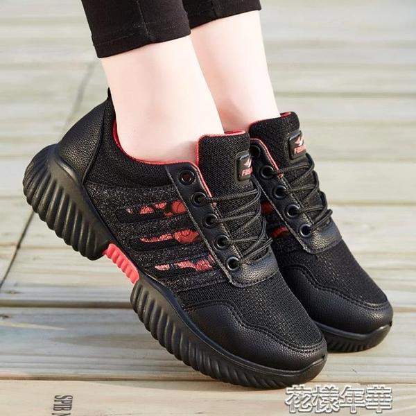 健步鞋布鞋女媽媽鞋軟底輕便運動休閒鞋舒適廣場舞蹈鞋旅游健步鞋 快速出貨