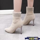 靴子女中筒毛毛靴2020新款冬季襪子靴女細跟加絨瘦瘦靴高跟短靴女 8號店