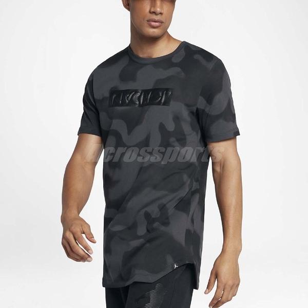 Nike T恤 Jordan Camo T-Shirt CO 短T 短袖 上衣 飛人 灰 黑 男款 迷彩 【PUMP306】 864926-060