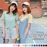 《AB6682》台灣製造.多色竹節高含棉反摺袖圓領上衣 OrangeBear