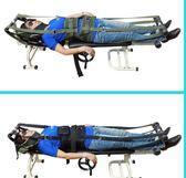永輝人體拉伸器頸椎腰椎牽引床腰椎間盤牽引床器家用腰椎間盤突出igo  酷男精品館