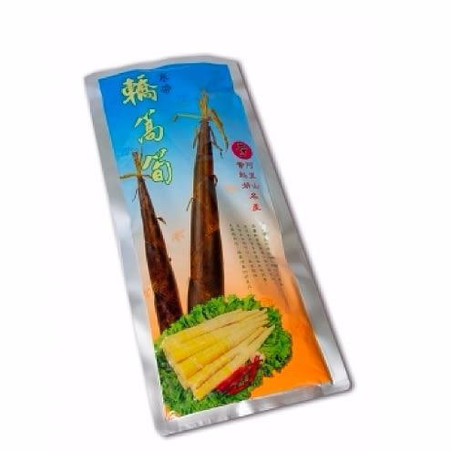 【茶山良食 】一日鮮轎篙筍(每包600g)(含運)