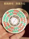 開光羅盤風水盤合金純銅擺件高精度指南針隨身攜帶風水羅經儀擺件 『新佰數位屋』