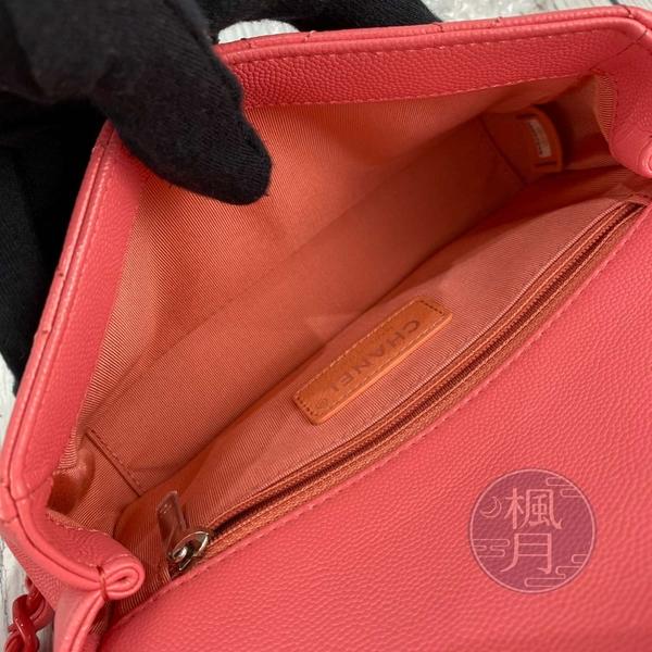 BRAND楓月 CHANEL 香奈兒 30開 荔枝皮 螢光粉 珊瑚橘 玩具系列鍊包 肩背包 斜背包 側背包