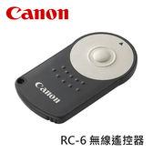 3C LiFe CANON RC-6 原廠遙控器 RC6 無線 紅外線 遙控器 原廠公司貨