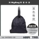 HAPITAS 後背包 HAP0053-128  黑色格紋  摺疊束口後背包 收納方便 MyBag得意時袋
