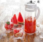 冷水壺玻璃耐高溫防爆涼水壺
