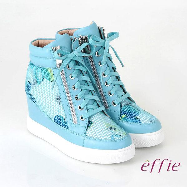 effie 心機美型 牛皮網布花紋內增高休閒鞋  藍