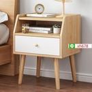 床頭櫃置物架簡約現代帶加高腿儲物柜臥室小柜子小型多功能床邊柜【頁面價格是訂金價格】