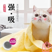 寵物速干吸水毛巾大號狗狗貓咪浴巾洗澡用品加厚毛巾【匯美優品】