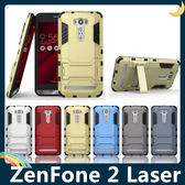 ASUS ZenFone 2 Laser 6吋 變形盔甲保護套 軟殼 鋼鐵人馬克戰衣 全包帶支架 矽膠套 手機套 手機殼