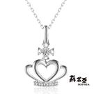 鑽石總重:0.05-0.06克拉 鑽石顆數:6顆 貴金屬材質:9K白金