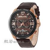 POLICE 星際元素雙時區腕錶-咖