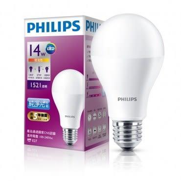 飛利浦 LED 14W 黃 全電壓