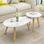 茶幾 北歐茶幾簡約小戶型高低組合客廳橢圓形茶桌咖啡桌圓形烤漆小茶幾 新品