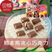 【豆嫂】日本零食 不二家 熊本熊 Look栗子x紅薯夾心巧克力(44g)