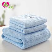 雙11狂歡純棉毛巾浴巾三件套 加大厚浴巾禮盒套裝 團購商務結婚回   初見居家