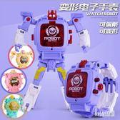 兒童變形手錶金剛變身男孩數字多功能機器人3-6歲玩具卡通電子錶 ZJ1410 【Sweet家居】