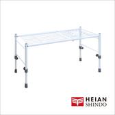 【平安伸銅】橫高雙向窄板可伸縮置物整理架SCS 26