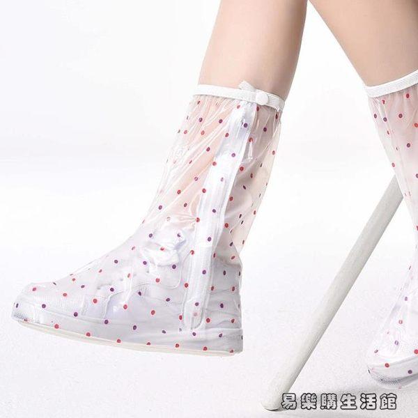 厚耐磨橡膠底防水雨鞋套男女戶外防滑鞋套