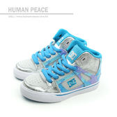 DC SPARTAN HIGH SE 休閒鞋 銀色 中童 no014