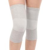 護膝護膝膝蓋關節保暖輕薄舒適透氣防寒春夏季男女士老人運動保健聖誕交換禮物