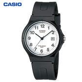 CASIO 全數字日期白面膠帶錶 MW-59-7B 復古錶 學生錶 數字錶 當兵軍用錶 公司貨   名人鐘錶