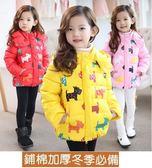 鋪棉加厚連帽外套 繽紛3色女童大衣  MC11812 好娃娃童裝