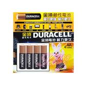 情趣用品-金頂3號AA鹼性電池(4入)