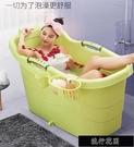 快速出貨 加厚塑料洗澡桶浴盆浴缸沐浴桶大...