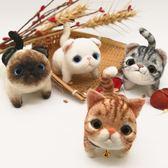 羊毛氈戳戳樂 解壓小玩具 情侶玩偶材料包 創意繡手工制作diy貓咪