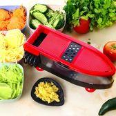家用土豆絲切絲器多功能切菜蘿卜擦絲土豆片切片刨絲神器廚房用品 QG725『愛尚生活館』